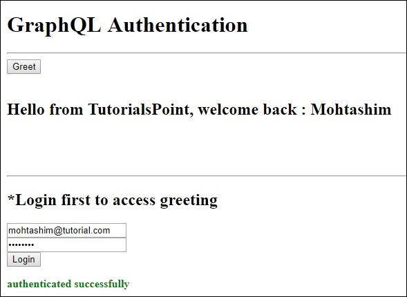 Client Application Authentication Successful