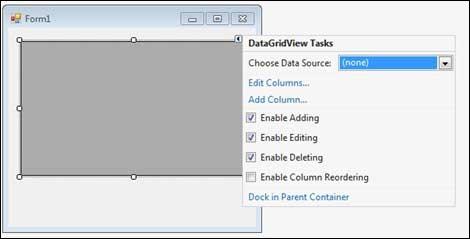 الاتصال بقواعد بيانات SQL Server وعرض البيانات فى DataGridView بدون كود Vb.net_database4