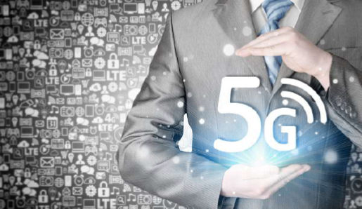5G Introduction