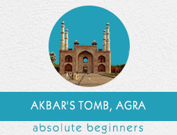 Akbar's Tomb Tutorial