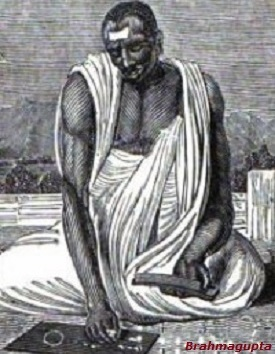 ancient indian history science and tech of gupta period