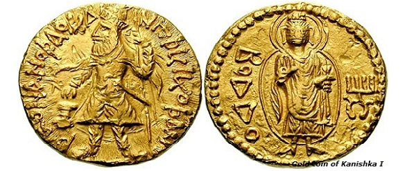 Gold coin of Kanishka I