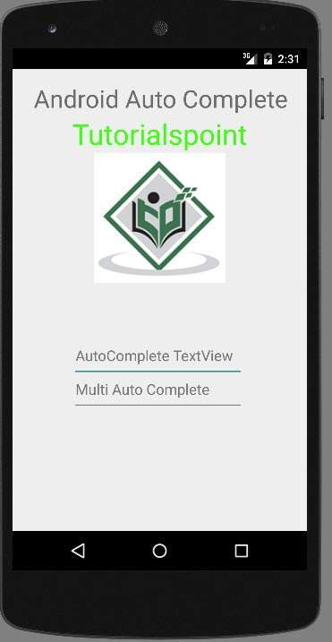 Android - Auto Complete