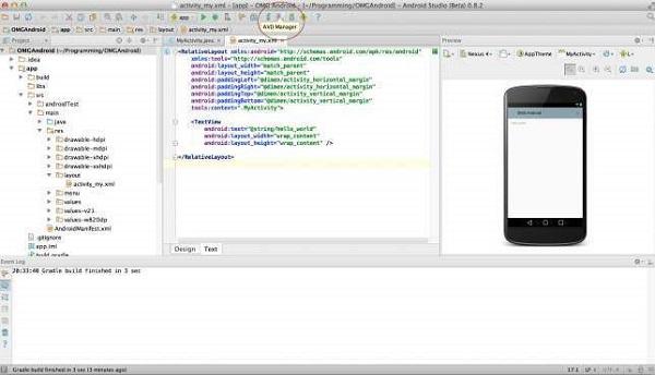 spoon virtual application studio tutorial