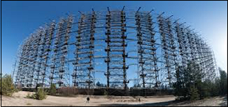 Another Antenna Array