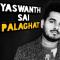 Yaswanth Sai Palaghat
