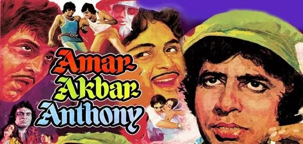 Amar Akbar Antony