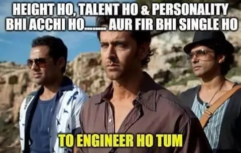 Engineering Ho