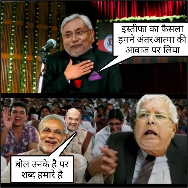 CM Bihar