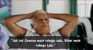 Lalu Aloo