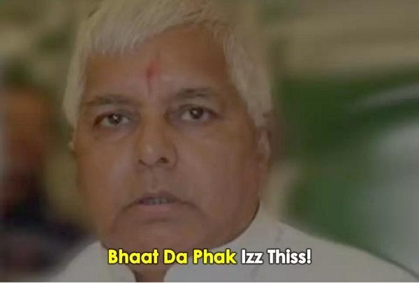 Lalu Bhaat DHA Paat