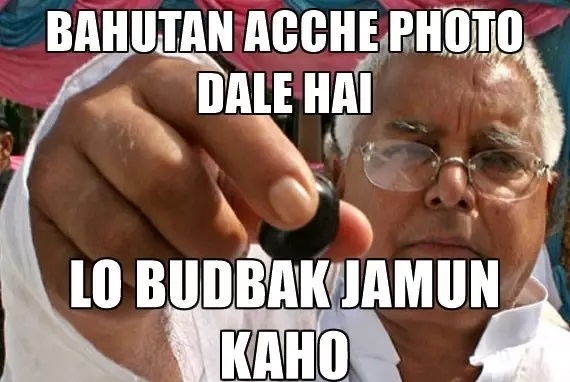 Lalu Message