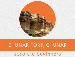 Chunar Fort Tutorial