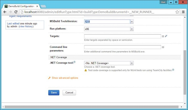 MS Build Tool Version 12.0