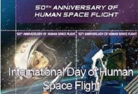 International Day for Human Space Flight
