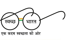 Swachh Iconic Places