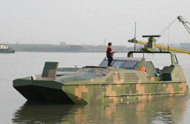 Armed Amphibious Drone Boat