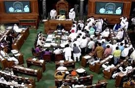 Lok Sabha Passed Bill