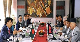 Agreement with Nepal
