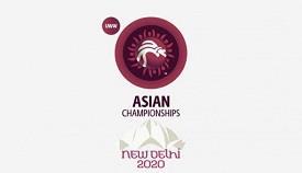 Asian Wrestling Championships