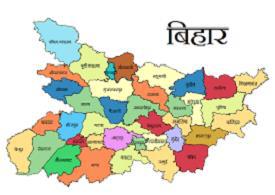 Bihar State Annual Budget