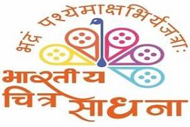 Chitra Bharati Film Festival