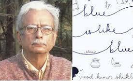 Vinod Shukla