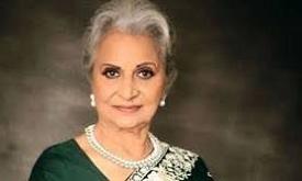 వహీదా రెహమాన్
