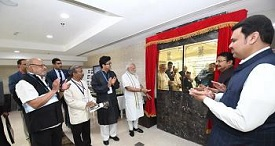 Inaugurated National Museum