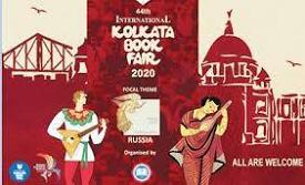 Kolkata Book Fair