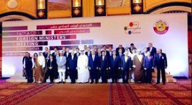 Ministerial Meeting of Asia
