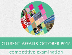 Current Affairs October 2016