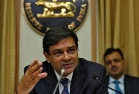 RBI Monetary Policy Committee