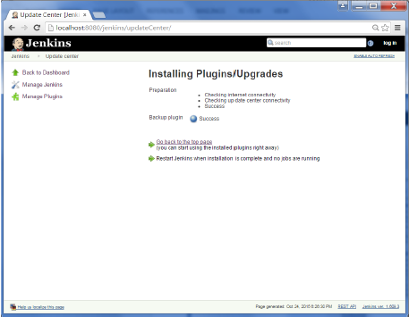 Backup Plugin2