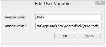 path variable