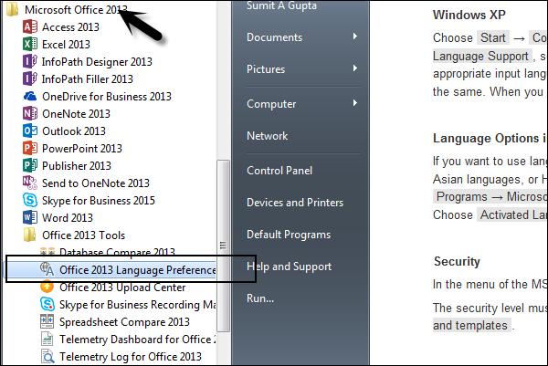 SAP Scripts - Word Processing - Tutorialspoint