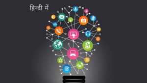 Complete Digital Marketing Course in Hindi with Google Image