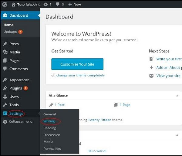 WordPress Dashboard-How to setup wordpress writing setting?
